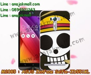 M2085-19 เคสยาง ASUS ZenFone Selfie (ZD551KL) ลาย Skull