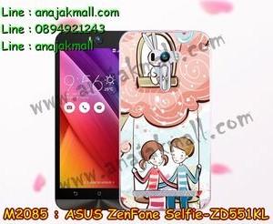 M2085-25 เคสยาง ASUS ZenFone Selfie (ZD551KL) ลาย In Love