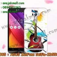 M2085-26 เคสยาง ASUS ZenFone Selfie (ZD551KL) ลาย Guitar