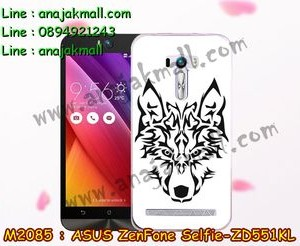 M2085-27 เคสยาง ASUS ZenFone Selfie (ZD551KL) ลาย Wolf II