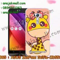 M2085-30 เคสยาง ASUS ZenFone Selfie (ZD551KL) ลาย Pink Giraffe