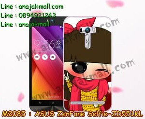 M2085-31 เคสยาง ASUS ZenFone Selfie (ZD551KL) ลาย Redimi