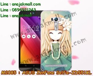 M2085-33 เคสยาง ASUS ZenFone Selfie (ZD551KL) ลาย Malka