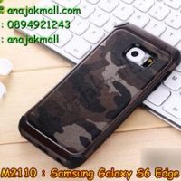 M2110-02 เคสทูโทน Samsung Galaxy S6 Edge พรางทหารสีน้ำตาล