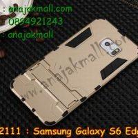 M2111-01 เคสโรบอท Samsung Galaxy S6 Edge สีทอง
