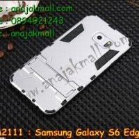 M2111-02 เคสทูโทน Samsung Galaxy S6 Edge สีเงิน