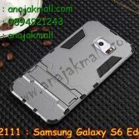 M2111-03 เคสทูโทน Samsung Galaxy S6 Edge สีเทา