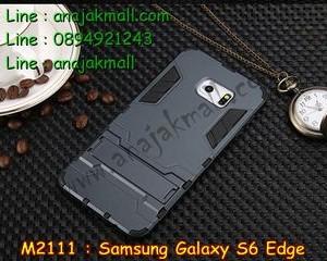 M2111-04 เคสโรบอท Samsung Galaxy S6 Edge สีดำ