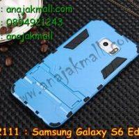 M2111-05 เคสโรบอท Samsung Galaxy S6 Edge สีฟ้า