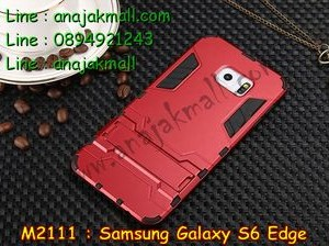M2111-06 เคสโรบอท Samsung Galaxy S6 Edge สีแดง