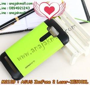 M2129-03 เคสทูโทน ASUS ZenFone 2 Laser (ZE500KL) สีเขียว