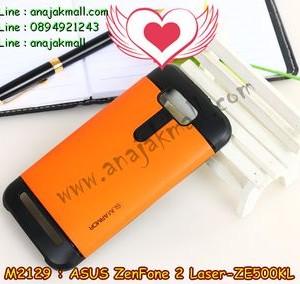 M2129-04 เคสทูโทน ASUS ZenFone 2 Laser (ZE500KL) สีส้ม