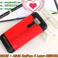 M2129-05 เคสทูโทน ASUS ZenFone 2 Laser (ZE500KL) สีแดง