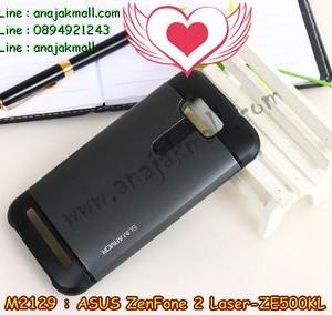 M2129-07 เคสทูโทน ASUS ZenFone 2 Laser (ZE500KL) สีดำ