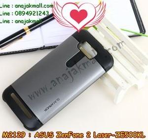 M2129-09 เคสทูโทน ASUS ZenFone 2 Laser (ZE500KL) สีเทา