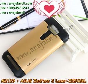 M2129-10 เคสทูโทน ASUS ZenFone 2 Laser (ZE500KL) สีทอง