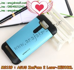 M2129-11 เคสทูโทน ASUS ZenFone 2 Laser (ZE500KL) สีฟ้า