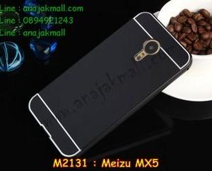 M2131-05 เคสอลูมิเนียม Meizu MX 5 สีดำ