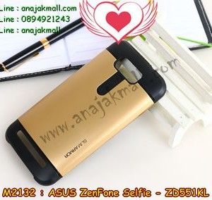 M2132-10 เคสทูโทน ASUS ZenFone Selfie (ZD551KL) สีทอง