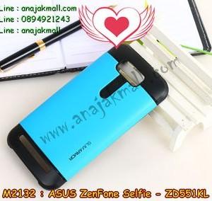 M2132-12 เคสทูโทน ASUS ZenFone Selfie (ZD551KL) สีฟ้า