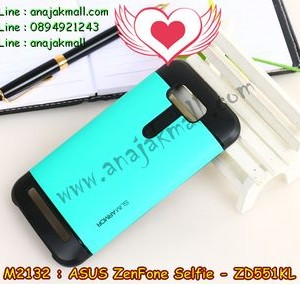 M2132-13 เคสทูโทน ASUS ZenFone Selfie (ZD551KL) สีเขียว