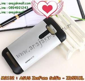 M2132-14 เคสทูโทน ASUS ZenFone Selfie (ZD551KL) สีเงิน