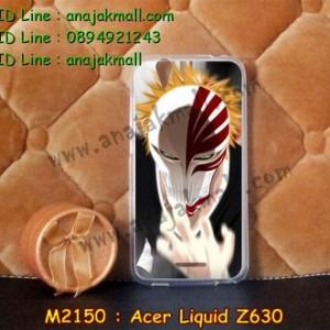M2150-12 เคสยาง Acer Liquid Z630 ลาย Bleach