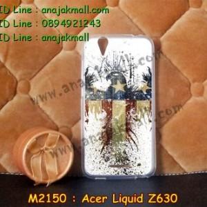 M2150-14 เคสยาง Acer Liquid Z630 ลาย Eagle