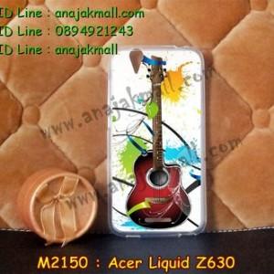 M2150-16 เคสยาง Acer Liquid Z630 ลาย Guitar