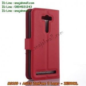 M2199-07 เคสฝาพับ ASUS ZenFone 2 Laser (ZE500KL) สีแดง