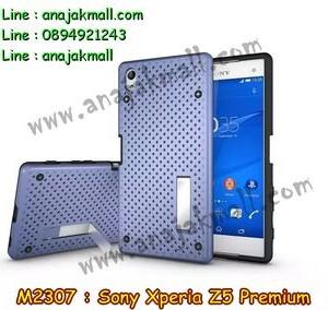 M2307-05 เคสกันกระแทก Sony Xperia Z5 Premium สีม่วง