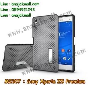 M2307-06 เคสกันกระแทก Sony Xperia Z5 Premium สีเทา