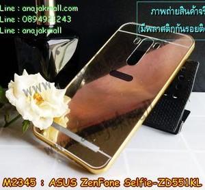 M2345-01 เคสอลูมิเนียม ASUS ZenFone Selfie (ZD551KL) หลังกระจก สีทอง