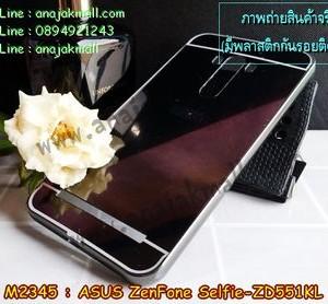 M2345-03 เคสอลูมิเนียม ASUS ZenFone Selfie (ZD551KL) หลังกระจก สีดำ