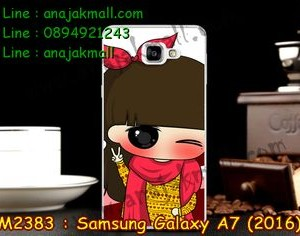 M2383-13 เคสแข็ง Samsung Galaxy A7(2016) ลาย Redimi