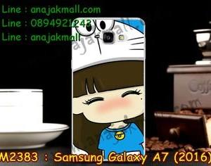 M2383-25 เคสแข็ง Samsung Galaxy A7(2016) ลาย Nanimi