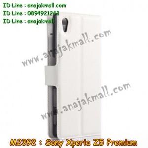 M2392-02 เคสฝาพับ Sony Xperia Z5 Premium สีขาว