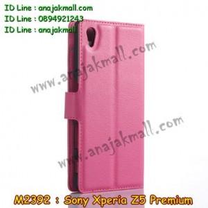 M2392-04 เคสฝาพับ Sony Xperia Z5 Premium สีกุหลาบ
