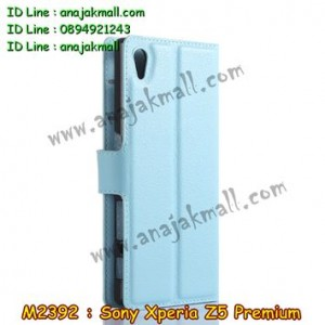 M2392-05 เคสฝาพับ Sony Xperia Z5 Premium สีฟ้า