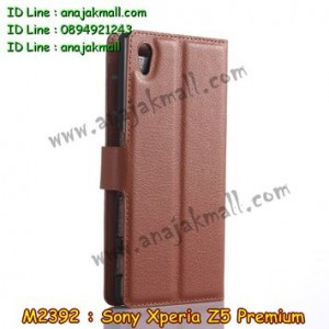 M2392-06 เคสฝาพับ Sony Xperia Z5 Premium สีน้ำตาล
