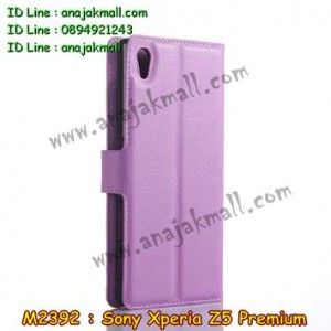 M2392-07 เคสฝาพับ Sony Xperia Z5 Premium สีม่วง