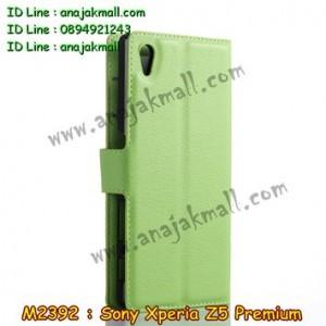 M2392-08 เคสฝาพับ Sony Xperia Z5 Premium สีเขียว