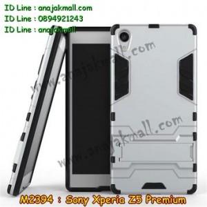 M2394-02 เคสโรบอท Sony Xperia Z5 Premium สีเงิน