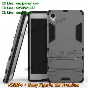 M2394-03 เคสโรบอท Sony Xperia Z5 Premium สีเทา