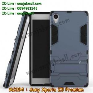 M2394-04 เคสโรบอท Sony Xperia Z5 Premium สีดำ