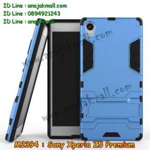 M2394-06 เคสโรบอท Sony Xperia Z5 Premium สีฟ้า