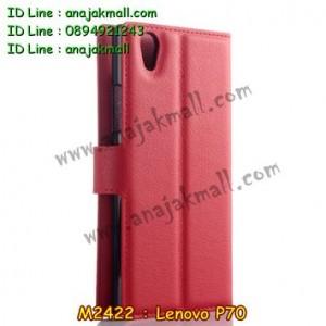 M2422-03 เคสหนังฝาพับ Lenovo P70 สีแดง