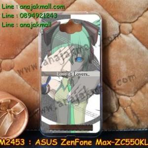 M2453-28 เคสแข็ง ASUS ZenFone Max (ZC550KL) ลาย Love & Lovers