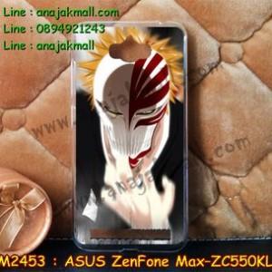 M2453-35 เคสแข็ง ASUS ZenFone Max (ZC550KL) ลาย Bleach