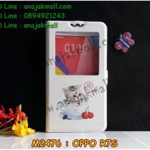 M2476-03 เคสโชว์เบอร์ OPPO R7S ลาย Sweet Time